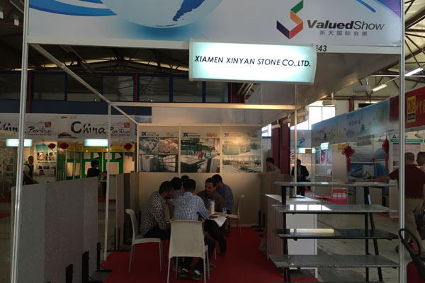 2015 Algeria Batimatec Exhibition
